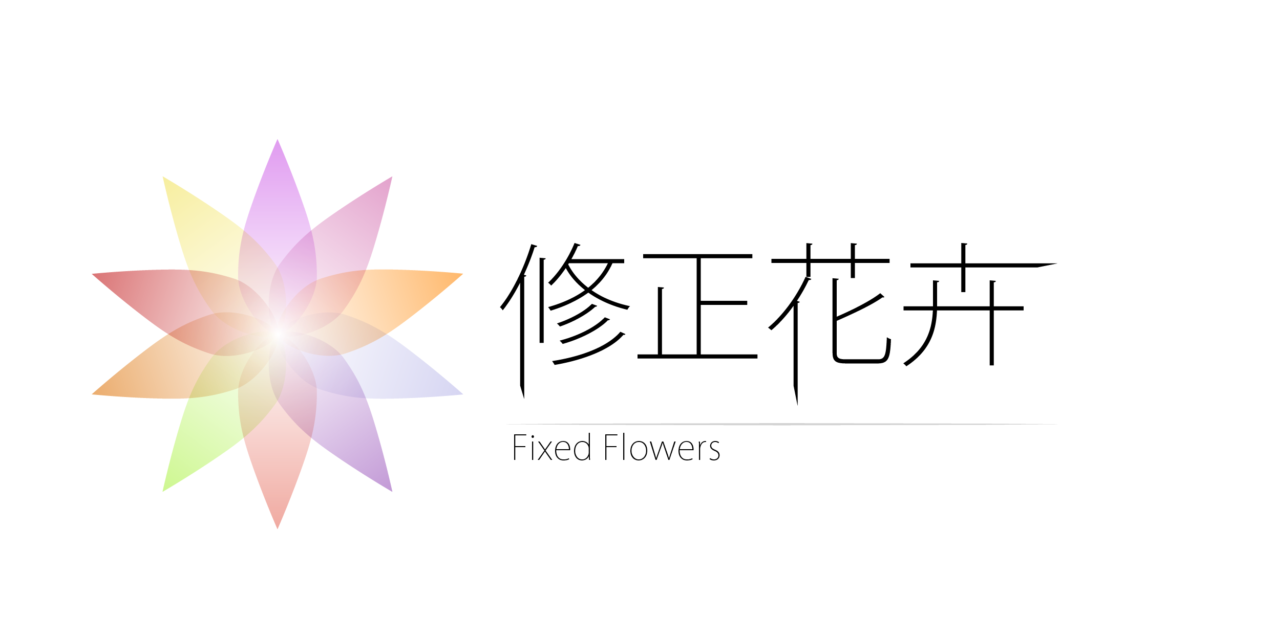 fixedflowers.png