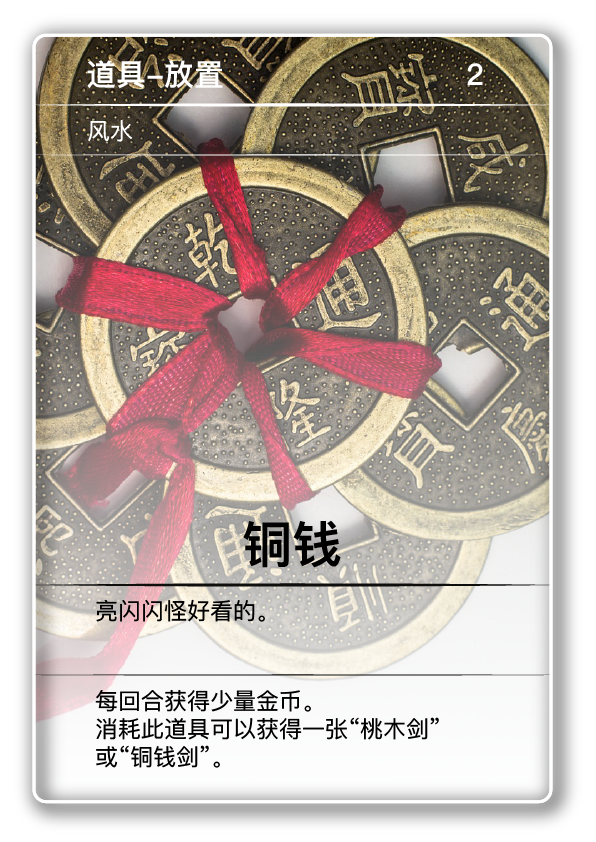 card-03.png