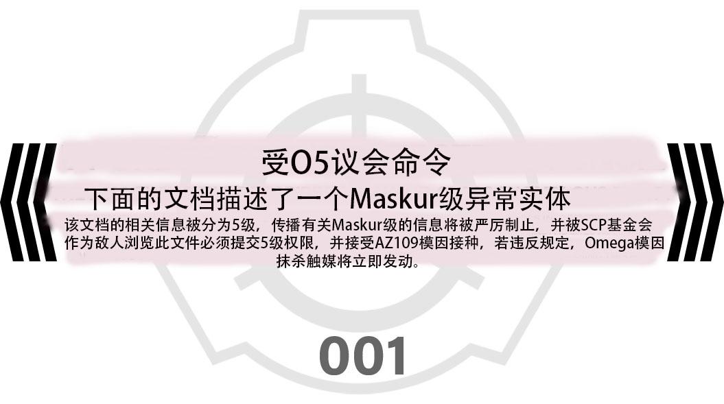 warning%281%29.jpg