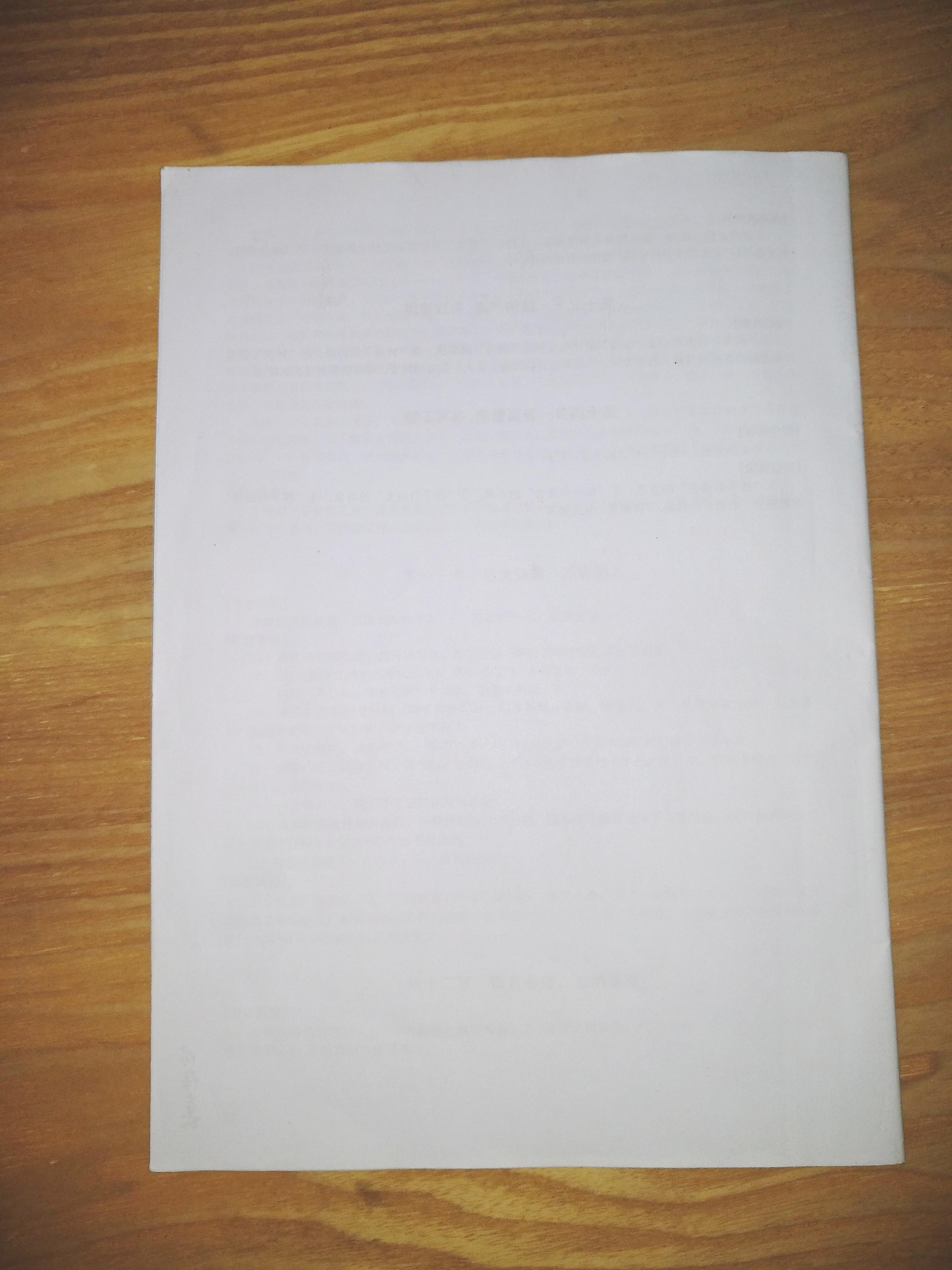 white-page.jpg