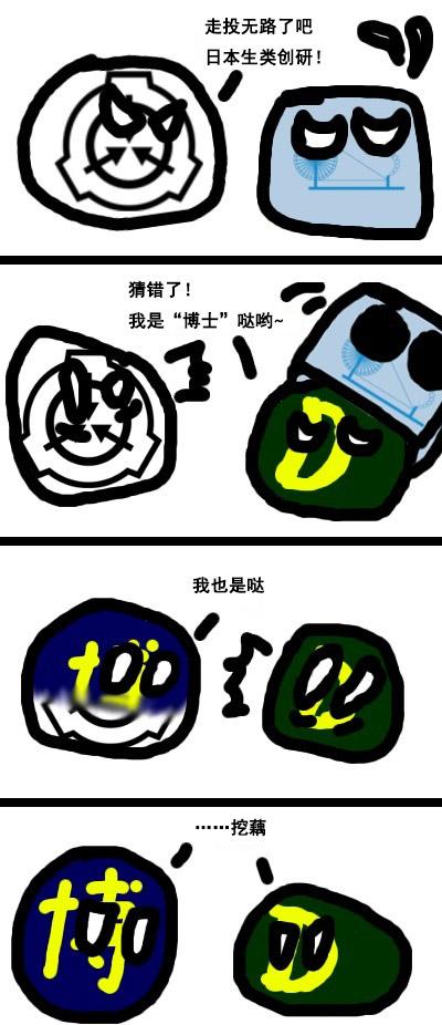 CM_Aej_UwAApg8x-zh.jpg