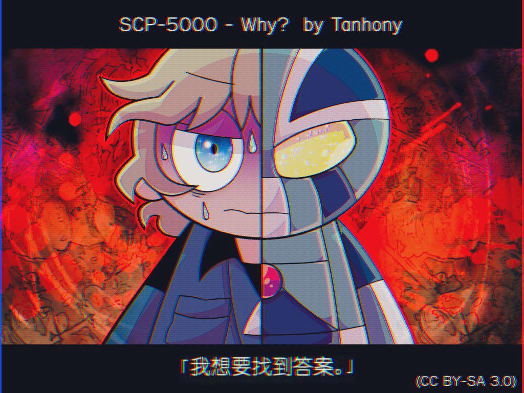 SCP-5000artworkjp-cn-2.jpg