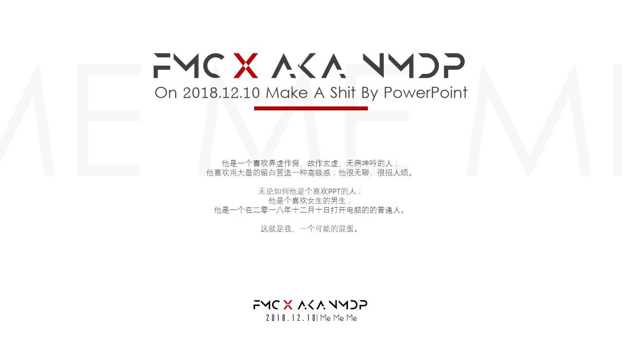MeMeMe%202018.12.10.jpg