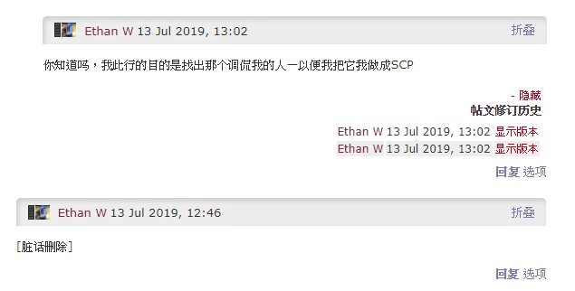 EthanW2.jpg