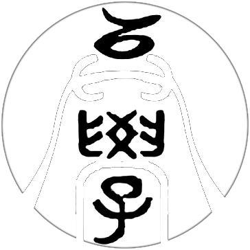 yixuehui.png