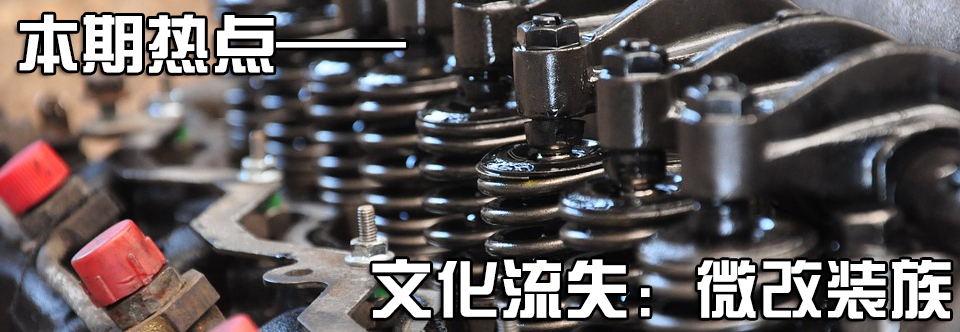 mechanics-424130_960_720.jpg